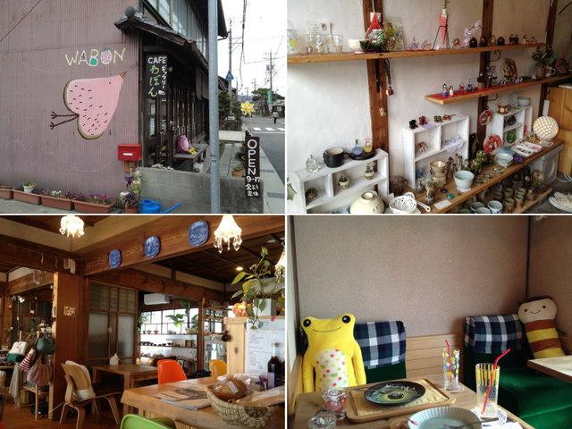 わぼん - わぼん外観と店内。ギャラリー併設のカフェです。2013.3.26撮影