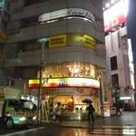 18037165 - 新宿区役所前の、このミスタードーナツが入っているビルの地階、B1ではなくB2です!