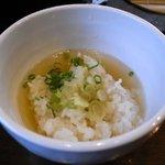 江戸YA - 雑炊