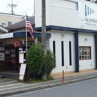 カフェ 彩の森 - 終戦直後、米軍基地前のシルクのお店だった家屋を使っています。築70年?
