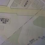 山田うどん - 市の境目!