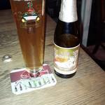 刻シラズ - フルーツビール