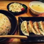 餃子屋 はやみ - 焼き飯セット880円(17:00~21:00)