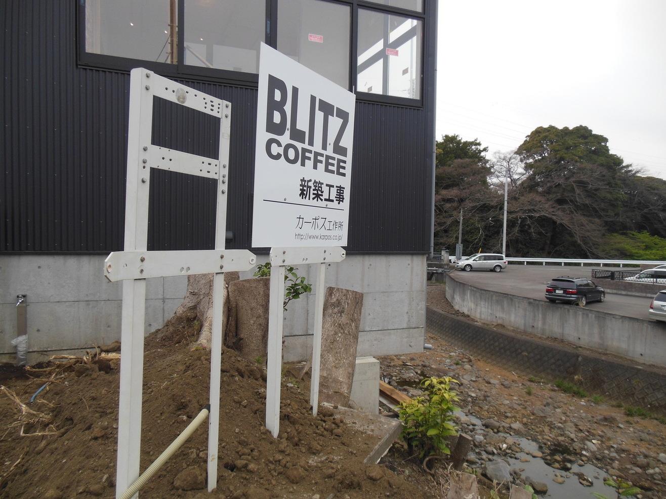 BLITZ name=