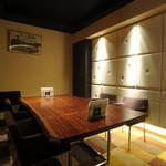 イチズ - 【VIP完全個室】人気のお席に付き、お早目のご予約を。