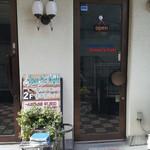ドリームズカフェ - 入口