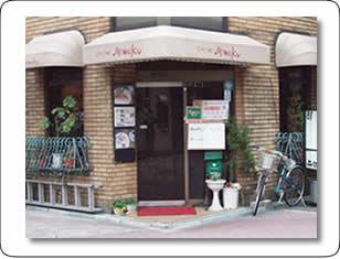 coffee shop MIWAKU