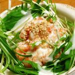 Dining Cafe AZITO - 明太ポテトの焼きサラダ