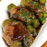 Dining Cafe AZITO - 豚肉とアスパラの美味しい関係