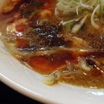 拉麺勇気 - スープ