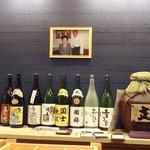 おいしゅうございます 北海道 - 岸朝子さんと道場六三郎さんの写真