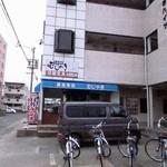 18053912 - むじゃきハイツ(旧味道園敷地)