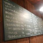 大衆トラットリア 逗子海岸入口キクヤ食堂 - 壁に掛かった黒板のメニュー