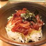 牛や たん平 - タンご飯
