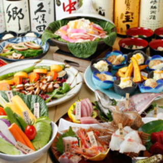 天然地魚と有機野菜を堪能!「日菜魚コース」3000円!