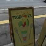 フルーツパーラー タワワ -