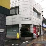 18058186 - とんきん・外観(2013.03)