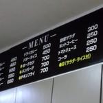 18058187 - とんきん・メニュー(2013.03)