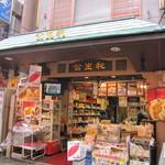 18058884 - 目の前には、18日にオープンしたばかりの「横浜博覧館」