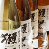 ゆめぜん - ドリンク写真:地元山口の地酒 世界に誇る獺祭も
