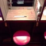 一蘭 - 2013/03/25 椅子は5cm下がって問題無いだろ!?