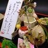 西大和 さえき - 料理写真: