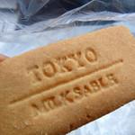 モーツアルトケーキワークス札幌 - これは割れてないー
