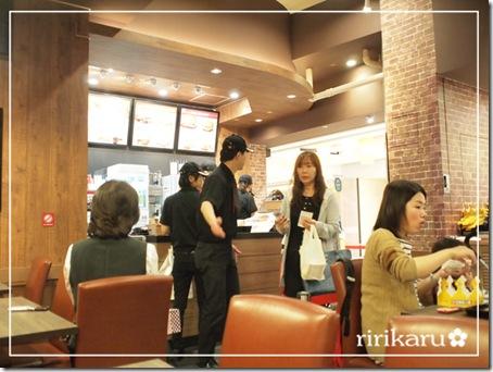 バーガーキング グランフェスタ姫路店