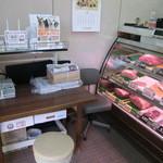 辻よし精肉店 - Wi-Hi繋がる肉屋さんなのです。