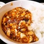 麺飯家龍門 - ミニマーボー丼「あっぷ図」