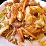 麺飯家龍門 - ホルモン焼き(定食)