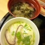 寿し処たかつか - 茶碗蒸しと味噌汁も付いてます 2013.3月