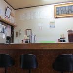 山本屋 - カウンター席