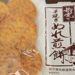 銚子電鉄 - 料理写真:はねだし(1袋500円)