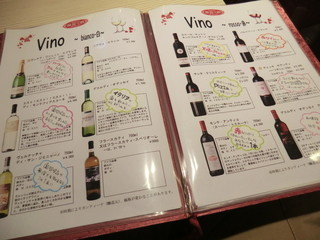 トラットリア 葡萄乃樹 - ワインも充実