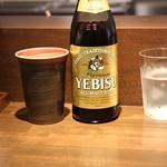 らーめん 鶏喰 - ヱビスビール中瓶(650円)
