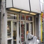 マロニエ洋菓子店 - 外観