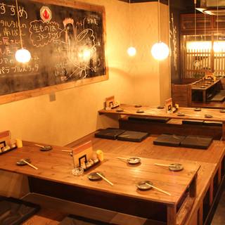 ゆったりお食事をお楽しみいただける掘りごたつのお席をご用意!