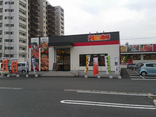 九州 すし 市場 東郡 元 店
