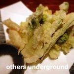 真希 - 春菜の天ぷら(ふきのとう・たらの芽・うど・こごみ)