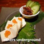 真希 - 豆腐の味噌漬けとそば味噌きゅうりの盛り合わせ