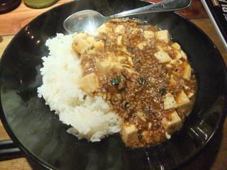 ダイトタイニング - 黒麻婆豆腐丼