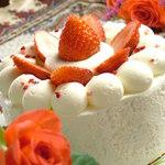 グリルハンター - コースのデザートはホールケーキ、お誕生日や女子会に♪