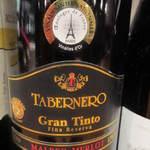 ジャイタイ ナスカ - 今日のグラスワイン赤(TABERNERO Gran Tintカベルネソービニヨン)