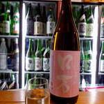 地酒喝采 かも蔵 - 【福島】花泉酒造「ロ万」かすみ生原酒、店主は「ピンクロマン」と命名(笑)春の気分♪