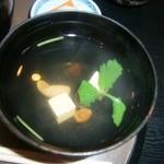 Washokumomiji - 肝吸い