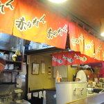 博多麺房 赤のれん - やはりのれんは赤い!