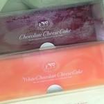 18091929 - チーズケーキとチョコケーキ