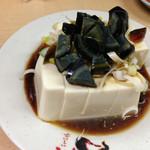 上海 - ピータン豆腐(450円)