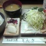 18092150 - 豚生姜焼き定食 920円也